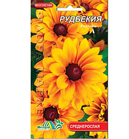 Рудбекия, многолетнее растение, семена цветы 0.2г