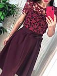 Платье с расклешенной юбкой миди и кружевным верхом с коротким рукавом vN6684, фото 2