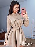 Замшевое платье рубашка с расклешенной юбкой и длинным рукавом, на талии пояс vN6702, фото 8