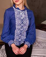 Женская,нарядная, блузка -вышиванка Адель плюс, рукав длинный, р.44,46,48,50-52,54-56 синяя , жіноча вишиванка