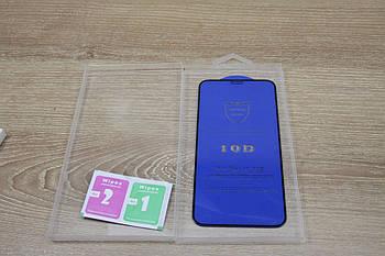 Защитное стекло 10D для iPhone X/XS Black D100
