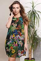 Carica Платье Carica KP-5736-8