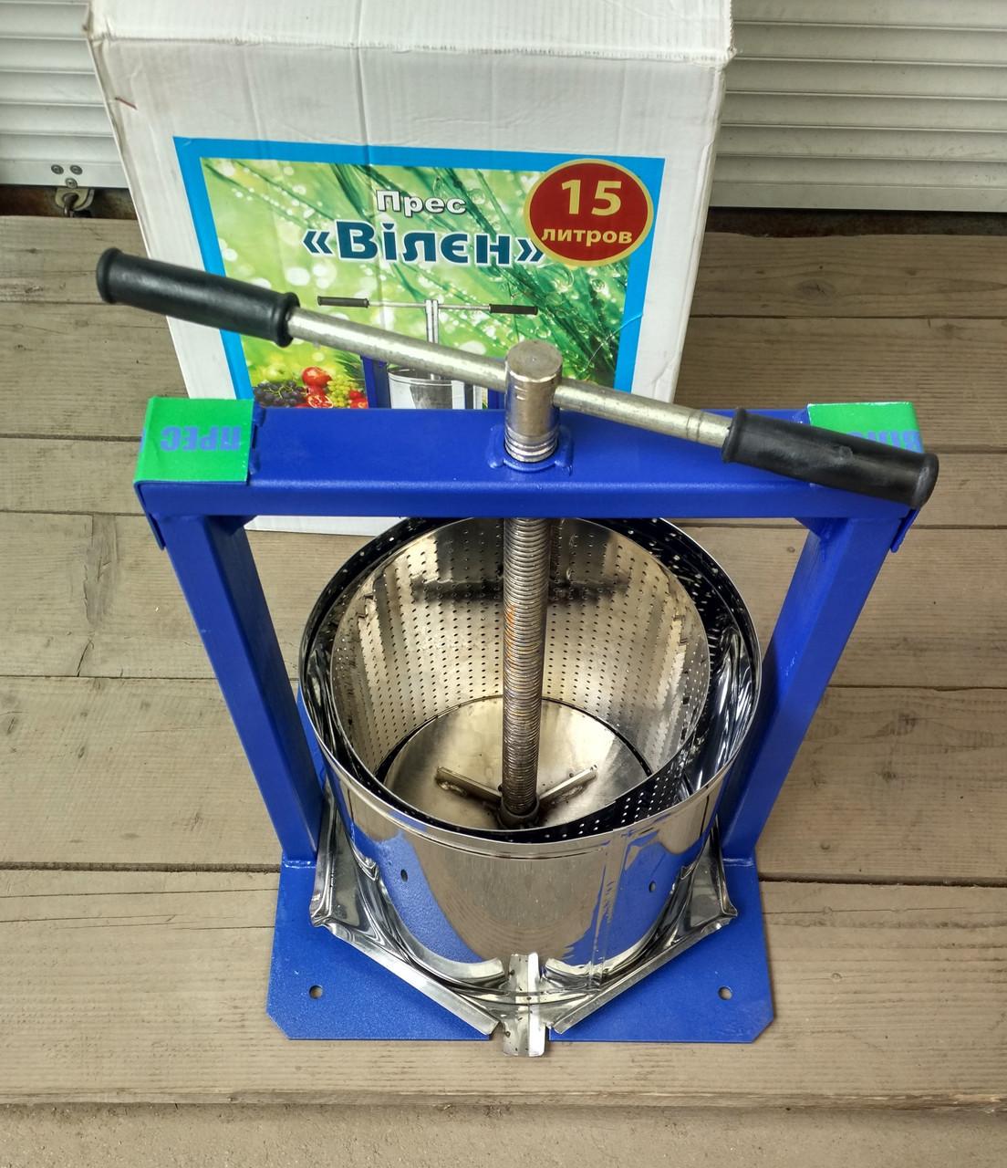 Пресс для сока ручной Вилен 15л