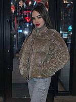 Хит Продаж !!! Женская блестящая куртка  (чёрный, золотой и голубое серебро)стил