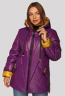 Модная лакированная демисезонная куртка Диана большого размера 48-62 фуксия