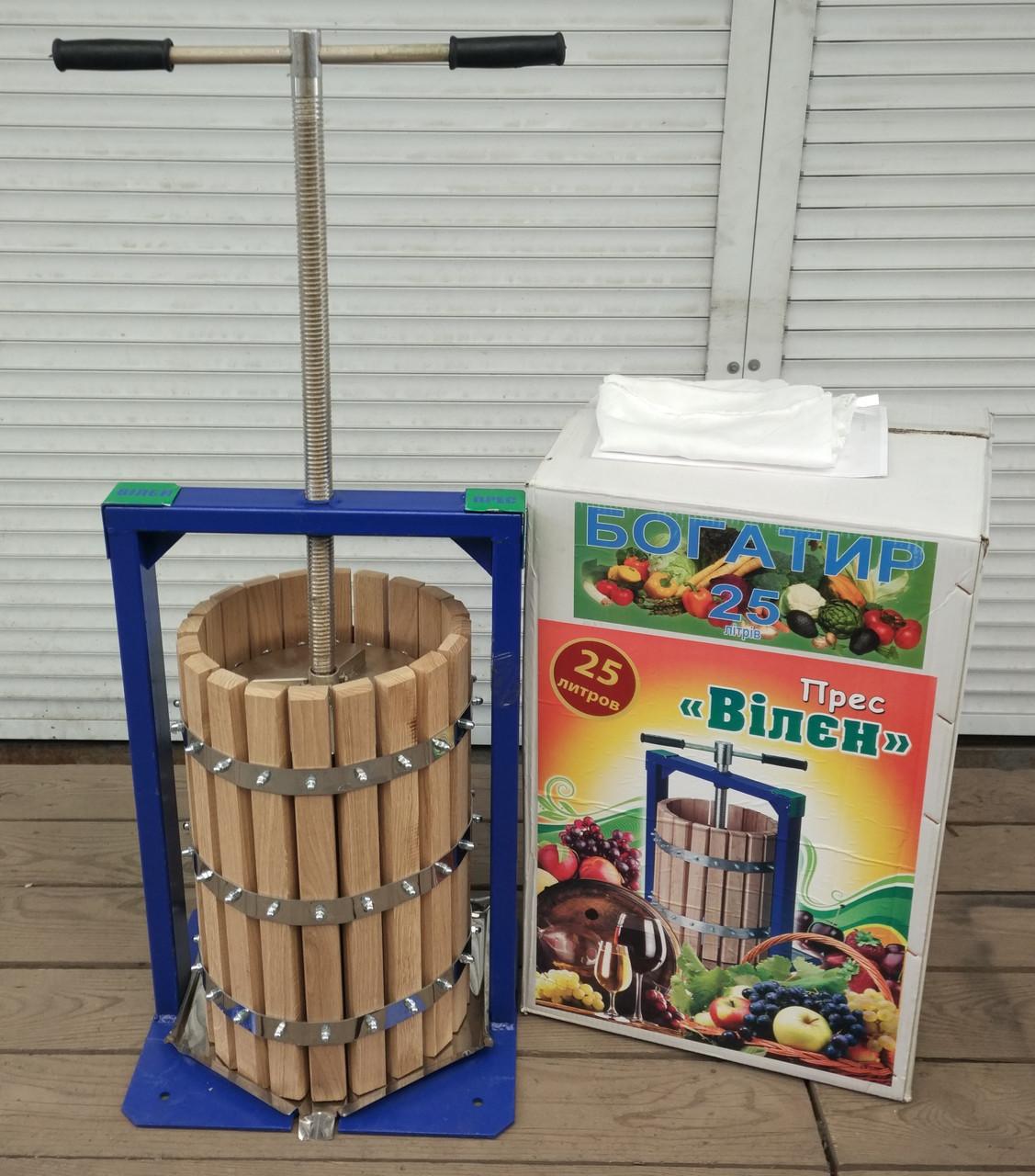 Пресс для яблок и винограда Вилен 25л с дубовой корзиной