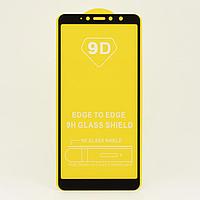 Защитное стекло 9D для Xiaomi Redmi S2 Черный, фото 1