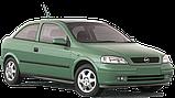 Автоковрики Opel Astra H 2004-2014 ЗРТИ Харьков, фото 2