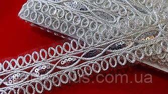 Тесьма  декоративная  с  пайетками  47 мм (белая/серебро) люрекс