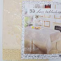 Жаккардовые скатерти для стола 3d jacquard с кружевом 145х200см., фото 1
