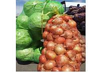 Сетка овощная 40 кг.