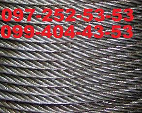 Трос стальной оцинкованный DIN 3060