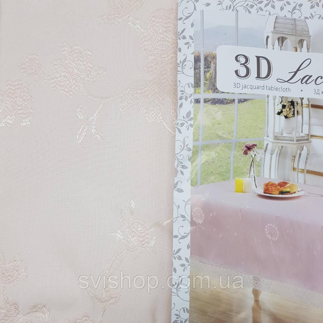 Жаккардовые скатерти  для стола 3d jacquard с кружевом 145х200см.
