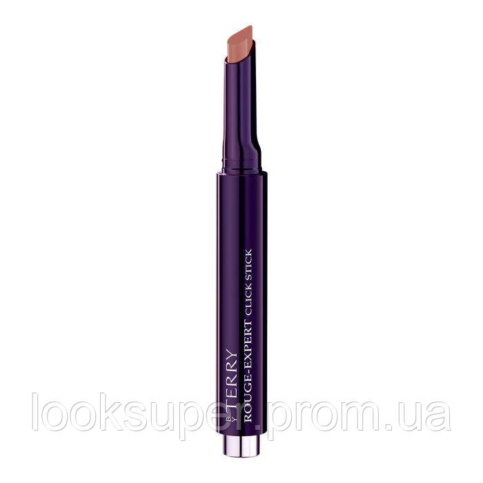 Помада карандаш By Terry ROUGE-EXPERT CLICK STICK LIPSTICK  N°3 BARE ME