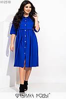 Платье рубашка большого размера с завышенной талией и пуговицами по всей длине 115510, фото 1