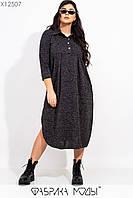 Ангоровое свободное платье большого размера с завышенной талией и рубашечным верхом 115511, фото 1