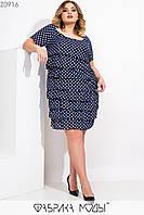 Свободное платье большого размера с рюшами из шифона и коротким рукавом 115520, фото 1