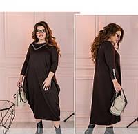 / Размер 50,52,54,56,58 / Женское платье батал в стиле бохо / 114-1-Шоколадный
