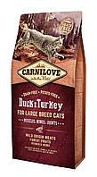 Сухой корм Carnilove Cat Large Breed утка-индейка 2 kg для котов крупных пород