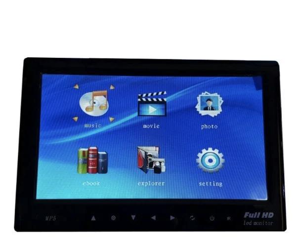 """Монитор для камеры заднего вида 7""""USB/TF/MP5"""