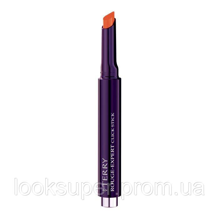 Помада карандаш By Terry ROUGE-EXPERT CLICK STICK LIPSTICK  N°13 CHILLY CREAM