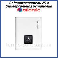 Водонагреватель Atlantic Vertigo MP 025 F220-2E-BL (1000W) 25 л