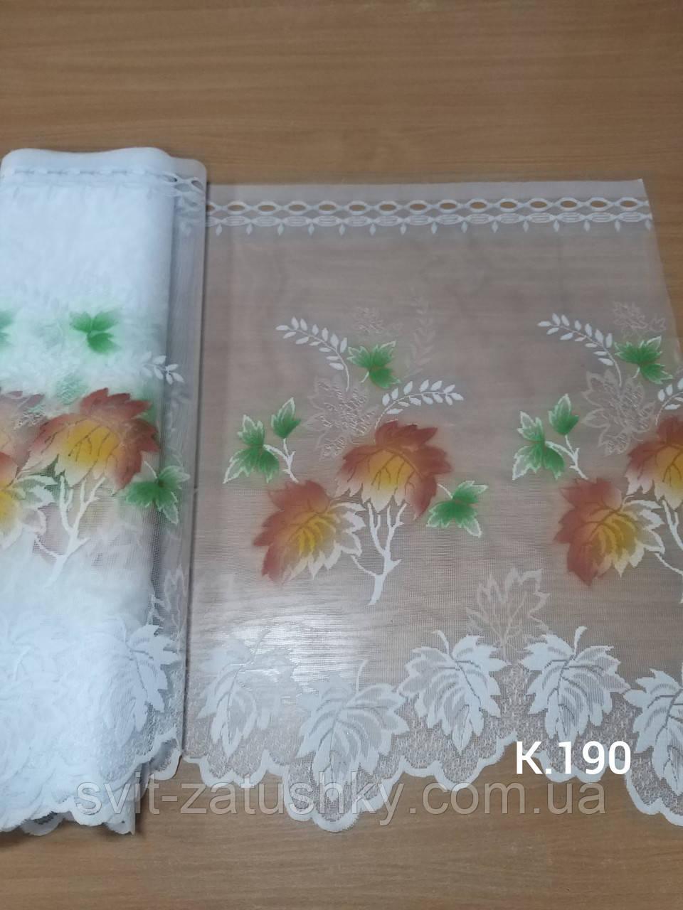 Гардина біла коротка з кольоровим візерунком вис. 70 см