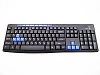 Бездротова клавіатура і мишка RIAS HK3800 (4_00107)