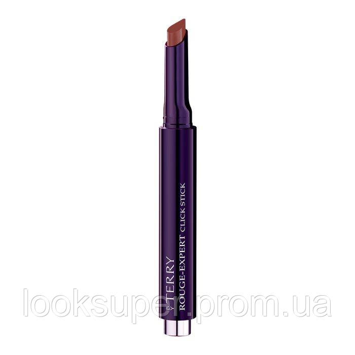 Помада карандаш By Terry ROUGE-EXPERT CLICK STICK LIPSTICK  N°26 CHOCO CHIC