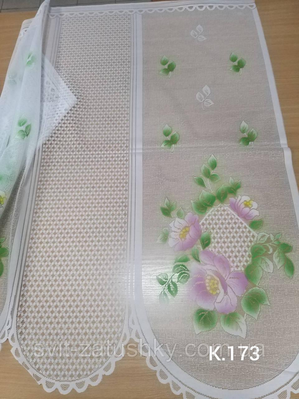 Гардина біла коротка з кольоровим узором вис 1.25 м/ Гардина белая короткая с цветным узором высота 1.25 м