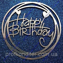 """Топер з ламінованого картону без ніжки """"Happy birthday №1"""""""