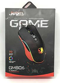 Мышь USB JEDEL GM806