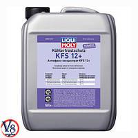 Антифриз концентрат Liqui Moly Kohlerfrostschutz KFS 2001 Plus G12+ красный (8841) 5л
