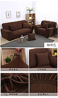Чехол на диван универсальный для мебели цвет коричневый 175-230см  Код 14-0567