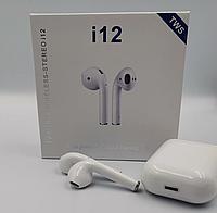 Bluetooth Беспроводные наушники I 12 TWS  ( AirPods) с боксом Power Bank .Оплата на почте