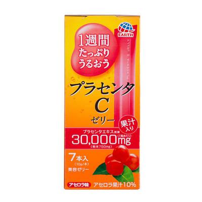 Питьевая плацента в форме желе со вкусом ацеролы  Earth Placenta C Jelly Acerola (на 7 дней) 70g