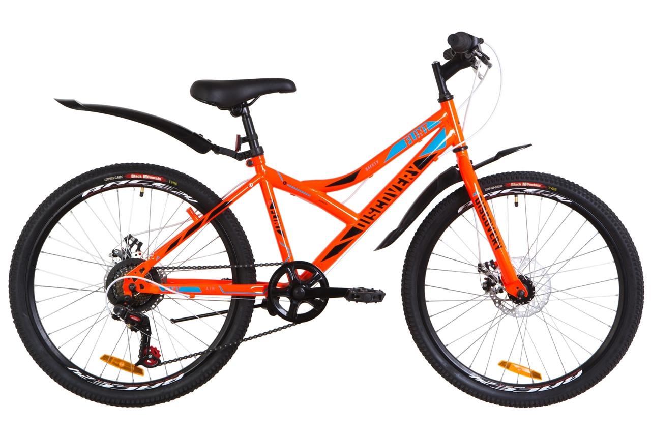 """Велосипед 24"""" Discovery FLINT 14G DD St с крылом Pl 2019 (оранжевый )"""