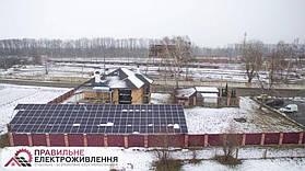 Мережева СЕС 30 кВт у с. Грабовець 1