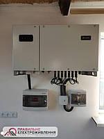 Мережева СЕС 30 кВт у с. Грабовець 4