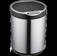 Сенсорное мусорное ведро JAH 20 л круглое серебро без внутреннего ведра
