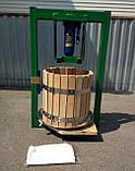 Соковыжималки ручные 25л с домкратом, давление 5 тон. Для яблок, винограда, сыра и тд., фото 2