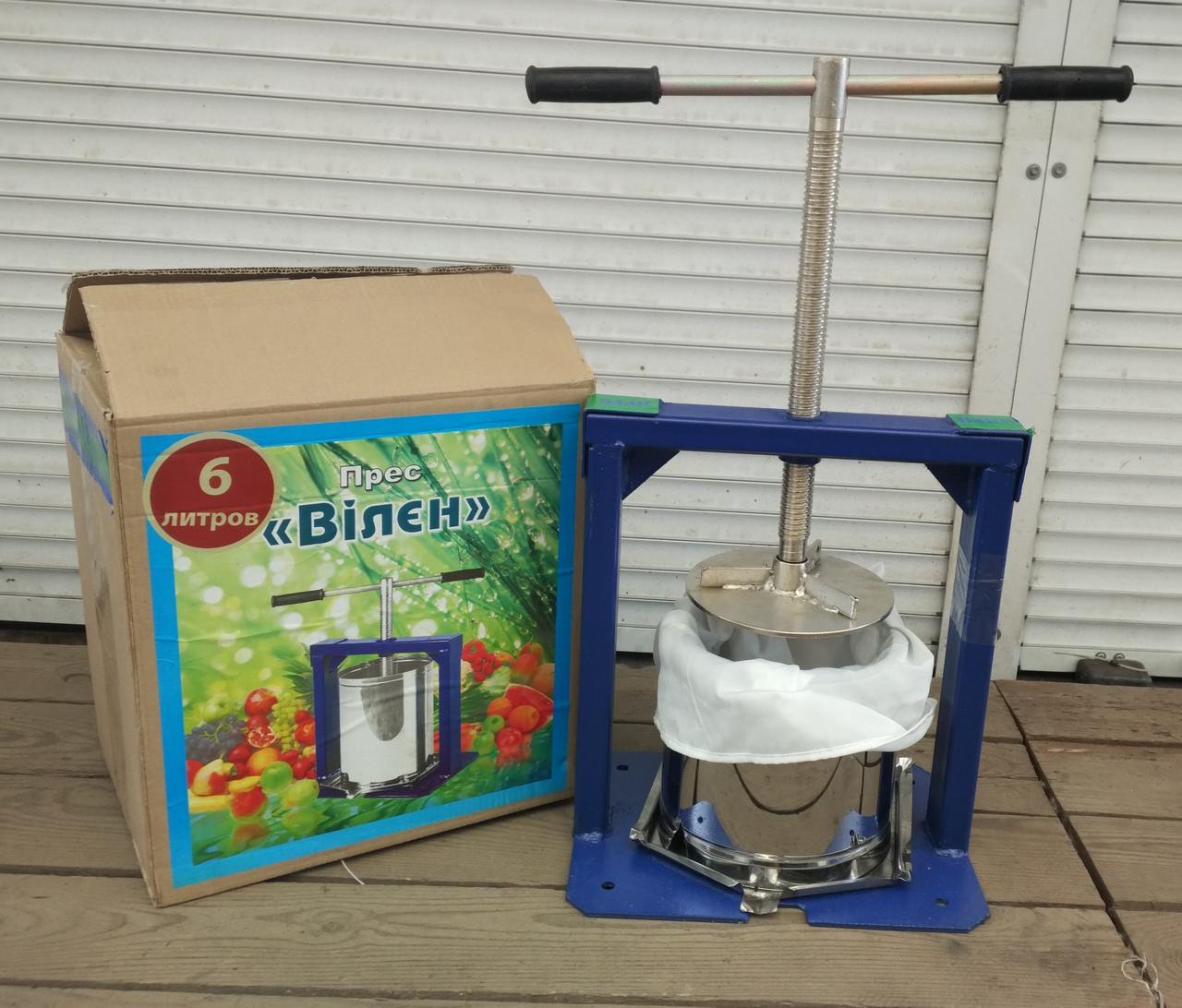 Ручные механические соковыжималки Вилен 6 литров