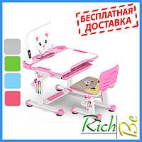 Стол для школьника Evo-kids BD-04 XL Teddy (с лампой)
