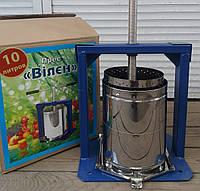 Пресс для яблок и винограда Вилен 10 литров