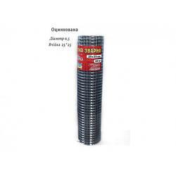Сетка сварная оц 25х25 ф 0,5 1,0х50м