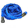Садовый шланг X-hose 60 м