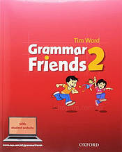 Grammar Friends 2 (грамматика по английскому языку)