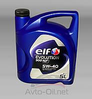 Масло моторное Elf 5W-40 Evol.900 NF 5л