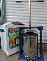 Пресс для винограда из нержавейки Вилен 20 л., фото 1