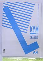 Бумага для принтера A4 KYM LUX 80 г/м2